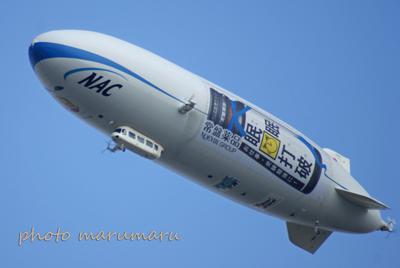 埼玉上空を飛ぶ飛行船の写真